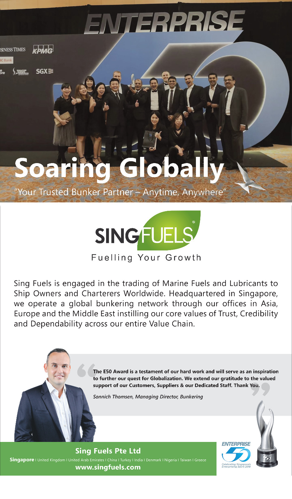 Singfuels win the Enterprise 50 awards